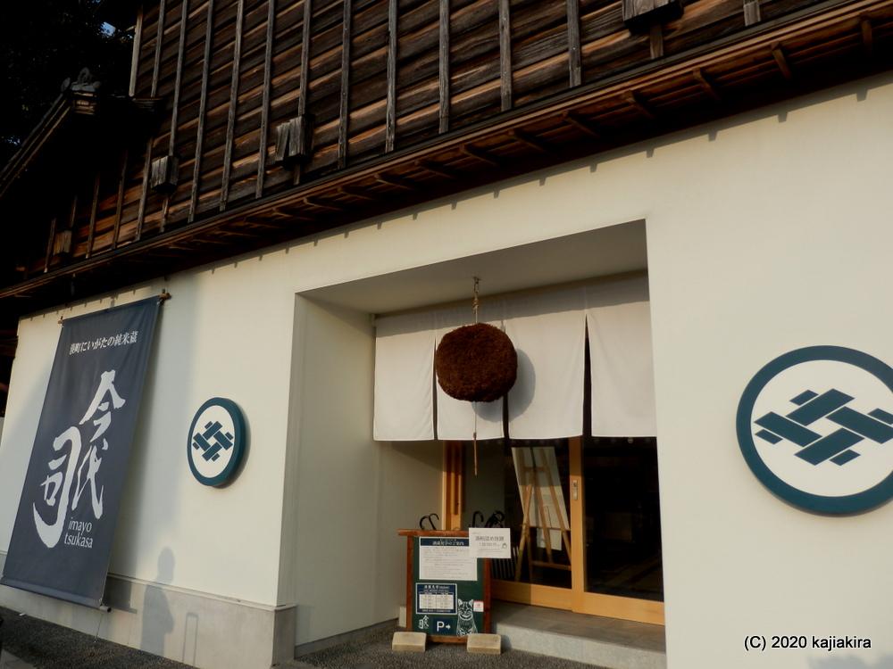 酒粕詰め放題[今代司酒造(新潟市中央区)]に行ってきた。