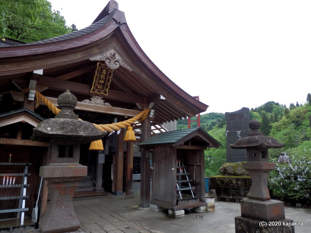ようやく高龍神社「奥之院」へ参拝してきました。