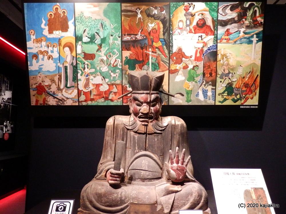 柏崎市内・神社仏閣探訪(3)閻魔堂