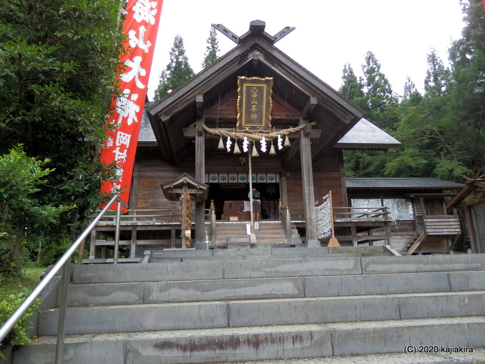 魚沼地区・神社仏閣探訪(2)ねずみ除けのお札が人気の八海尊神社