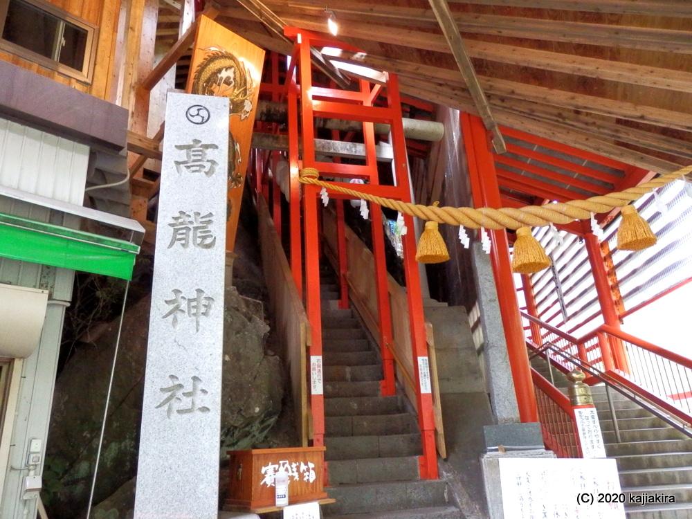 長岡市内・神社仏閣探訪(1)高龍神社の老翁は龍の化身か?