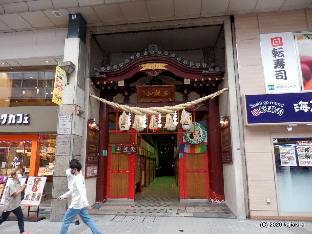 「山下達郎」展鑑賞ついでに仙台市内、そして寒河江市の神社仏閣巡り