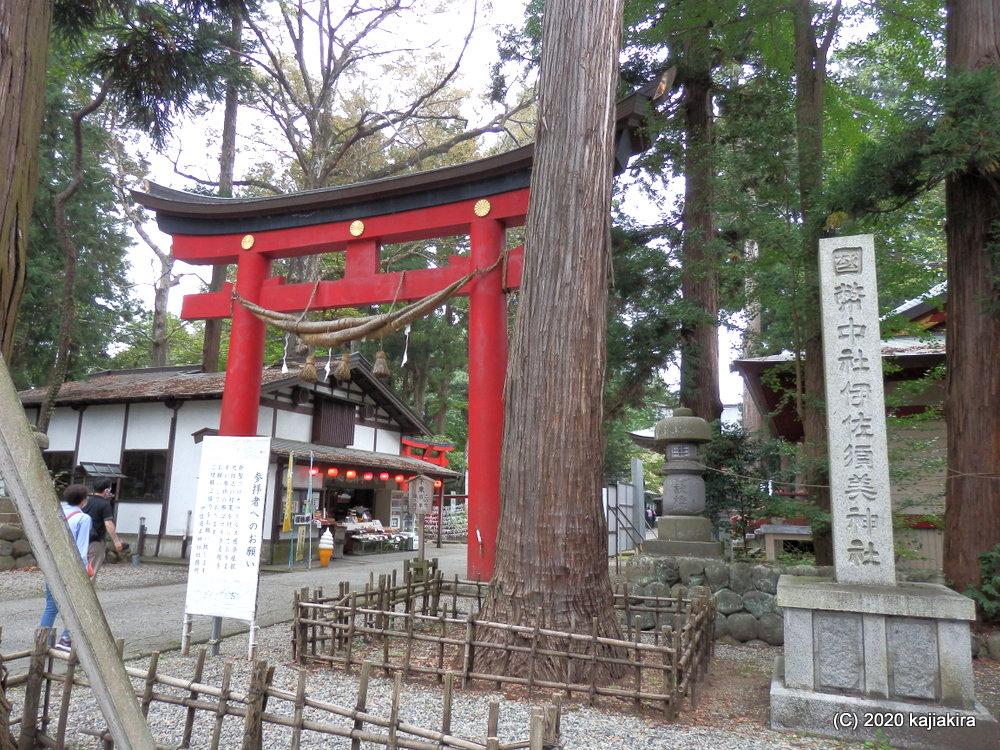 福島県会津地方の神社巡り「伊佐須美神社」、「新宮熊野神社」、そして「出雲神社」