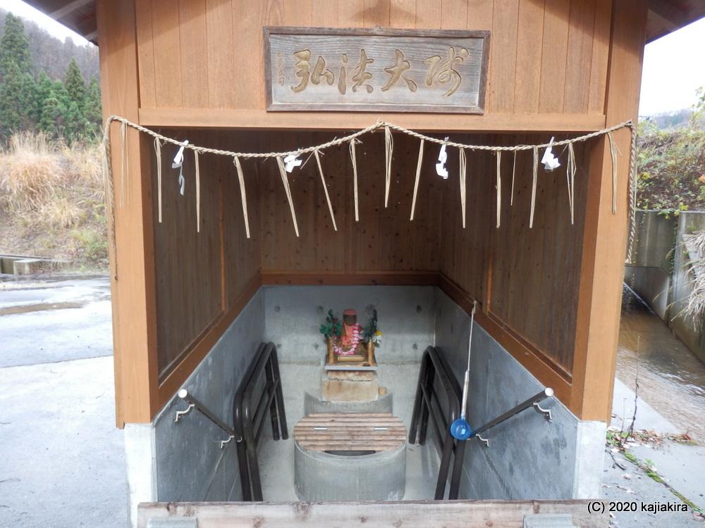長岡市栃尾地区・上塩の巣守神社と「弘法大師のお授け塩の井(上塩の弘法の塩の井)」