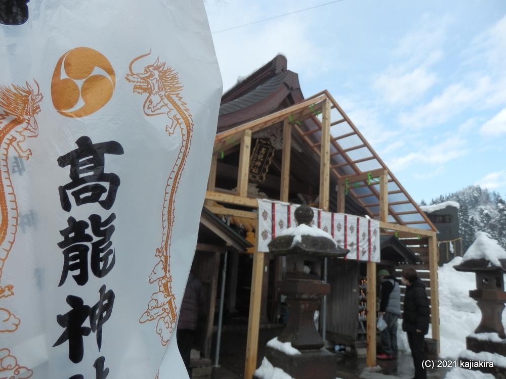 2021年「丑」年の恒例、神社仏閣巡り(長岡~弥彦編)