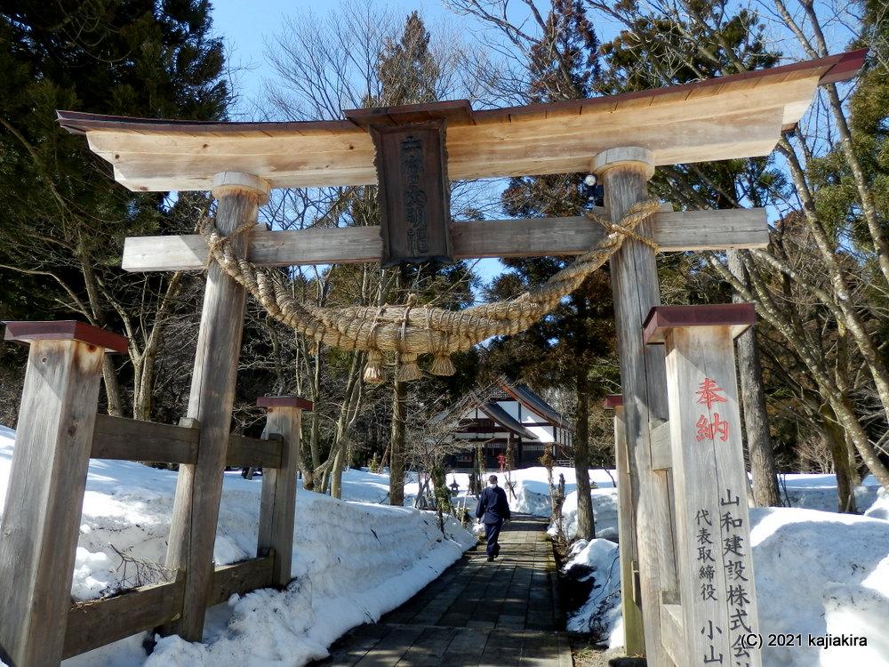 山形県探訪。小国町の道の駅「白い森おぐに」と歴史ある「大宮子易両神社」