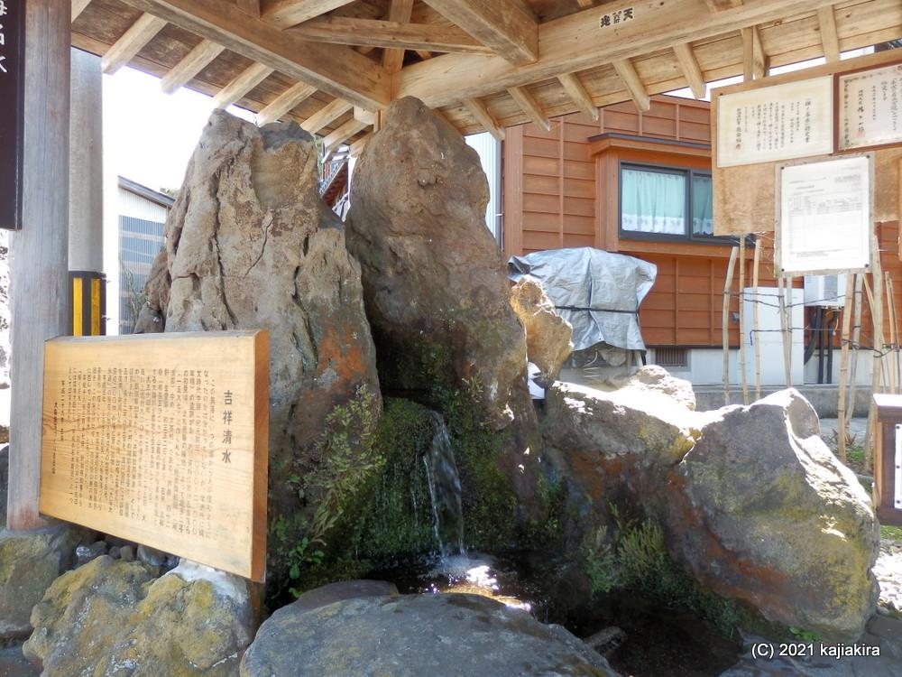 村上市内の「新潟県の名水」巡りと桜2021