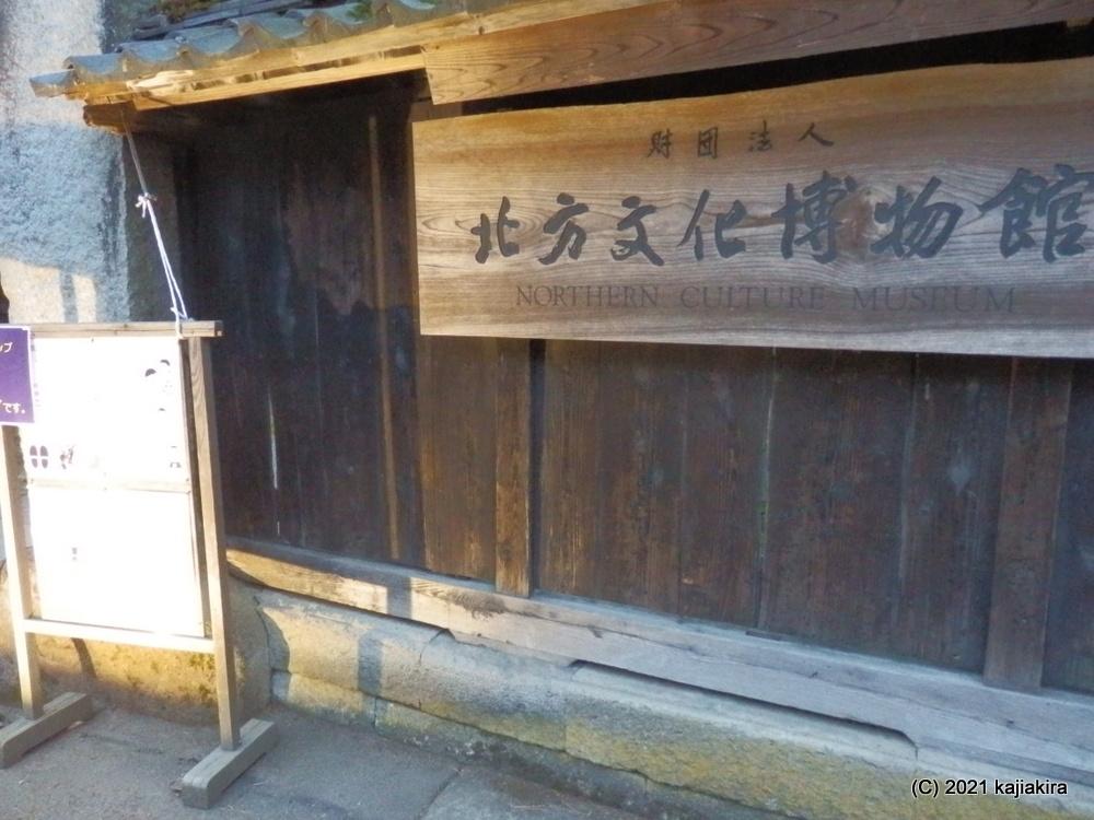 新潟市江南区・北方文化博物館「大藤棚ライトアップ」2021