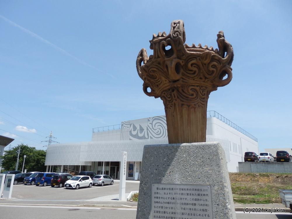 「遮光器土偶」の実物を初めて拝見するため急遽、「十日町市博物館」へ