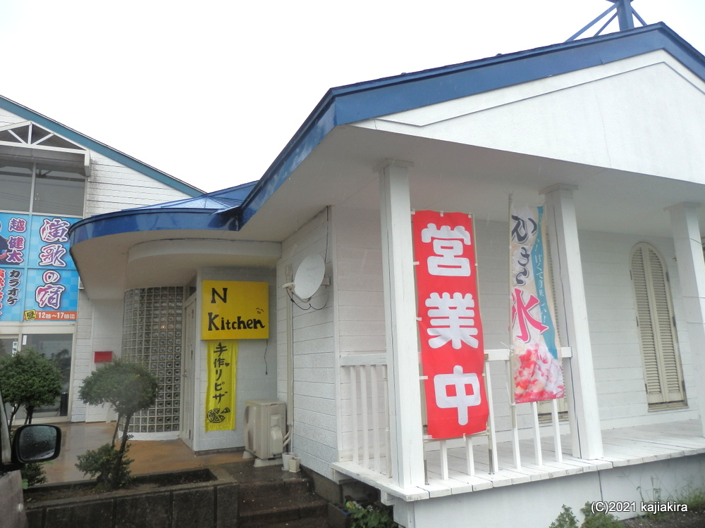 ランチ激安な「N kitchen」(聖籠町網代浜)