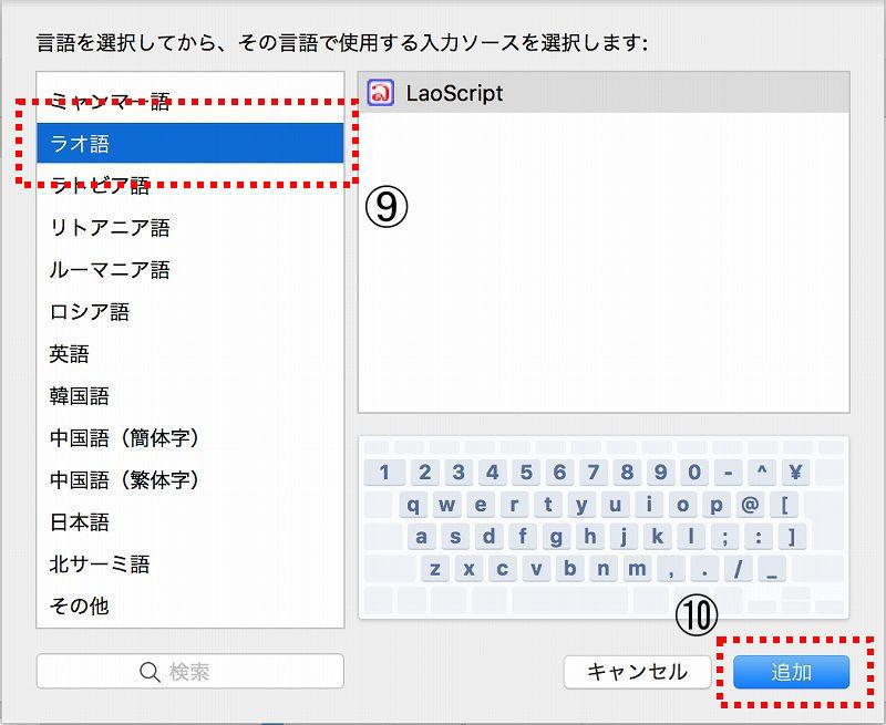 f:id:kajidaisuke:20181220205120j:plain