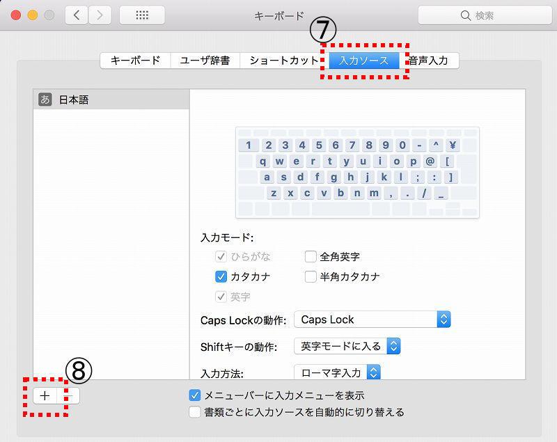 f:id:kajidaisuke:20181220205123j:plain