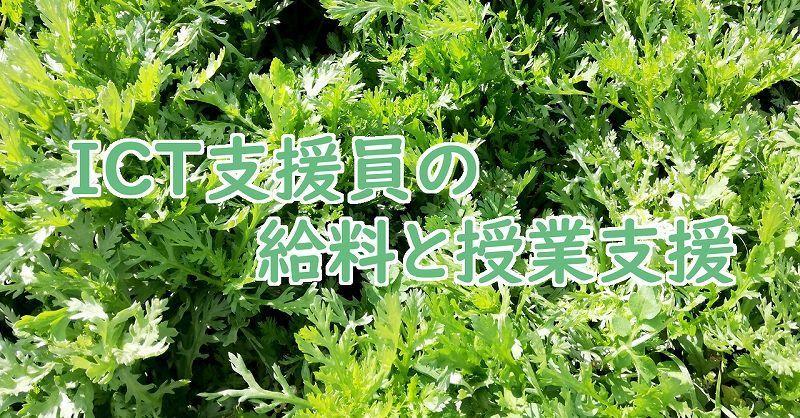 f:id:kajidaisuke:20200329170717j:plain
