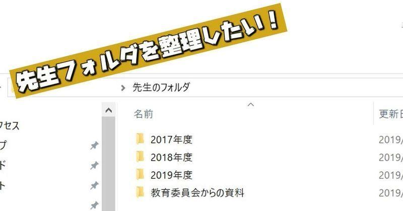 f:id:kajidaisuke:20200331153222j:plain