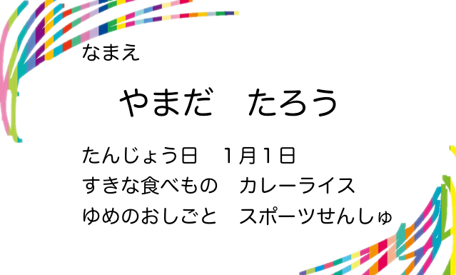 f:id:kajidaisuke:20201208194535p:plain
