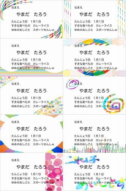 f:id:kajidaisuke:20201208200233j:plain