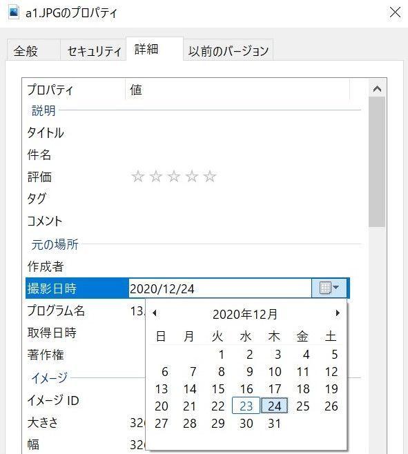 f:id:kajidaisuke:20201224201146j:plain