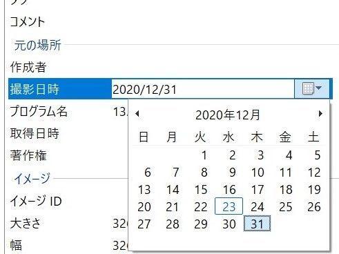 f:id:kajidaisuke:20201224201154j:plain