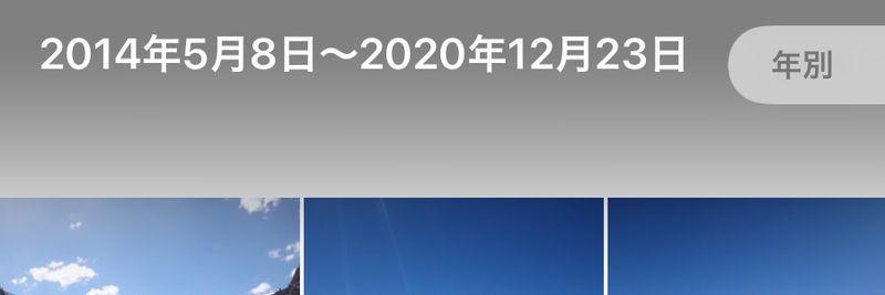 f:id:kajidaisuke:20201224201202j:plain