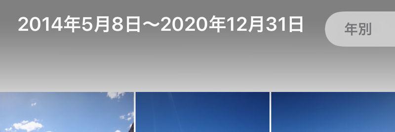 f:id:kajidaisuke:20201224201210j:plain