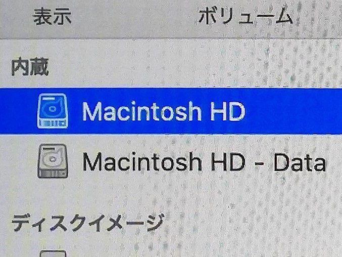 f:id:kajidaisuke:20210101085623j:plain