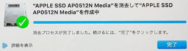 f:id:kajidaisuke:20210101085648j:plain