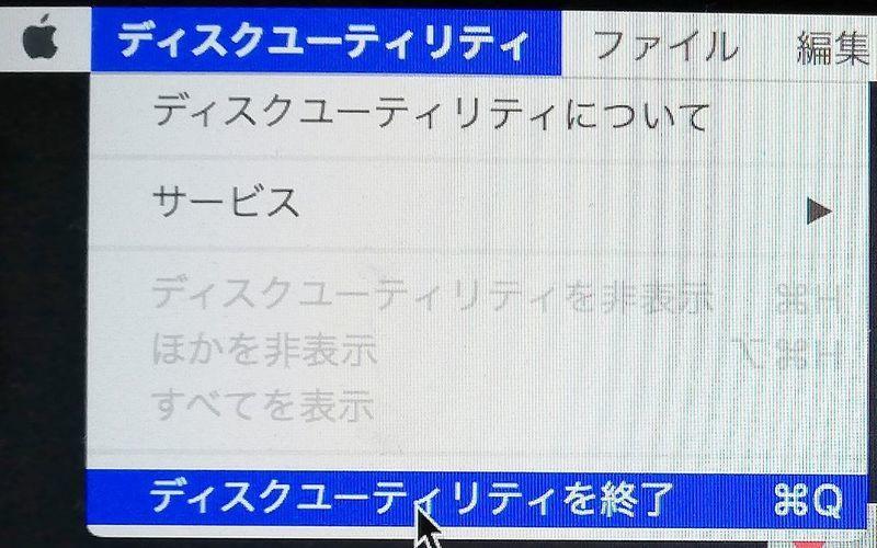 f:id:kajidaisuke:20210101085652j:plain