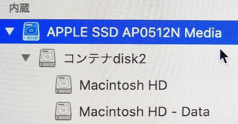 f:id:kajidaisuke:20210102163211j:plain