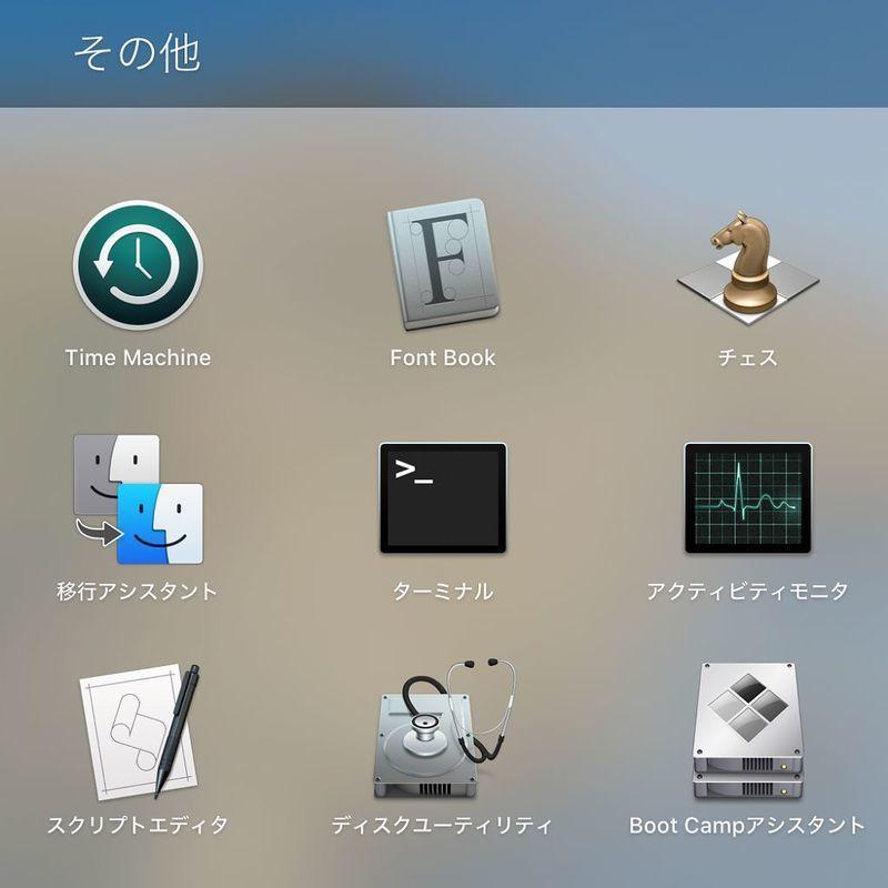 f:id:kajidaisuke:20210102171719j:plain