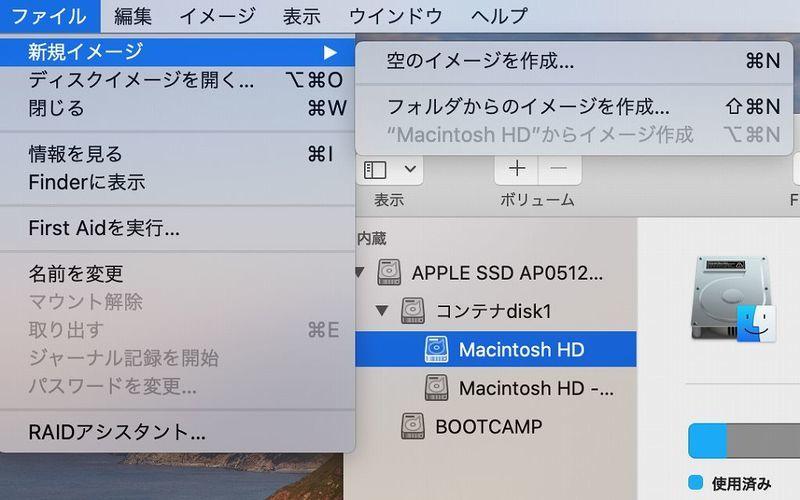 f:id:kajidaisuke:20210102171725j:plain