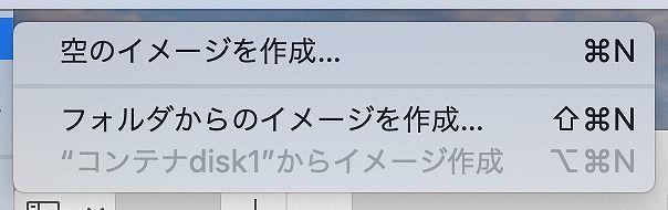 f:id:kajidaisuke:20210102171730j:plain
