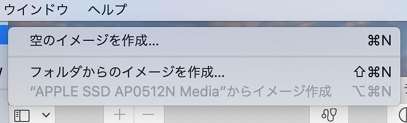 f:id:kajidaisuke:20210102171735j:plain