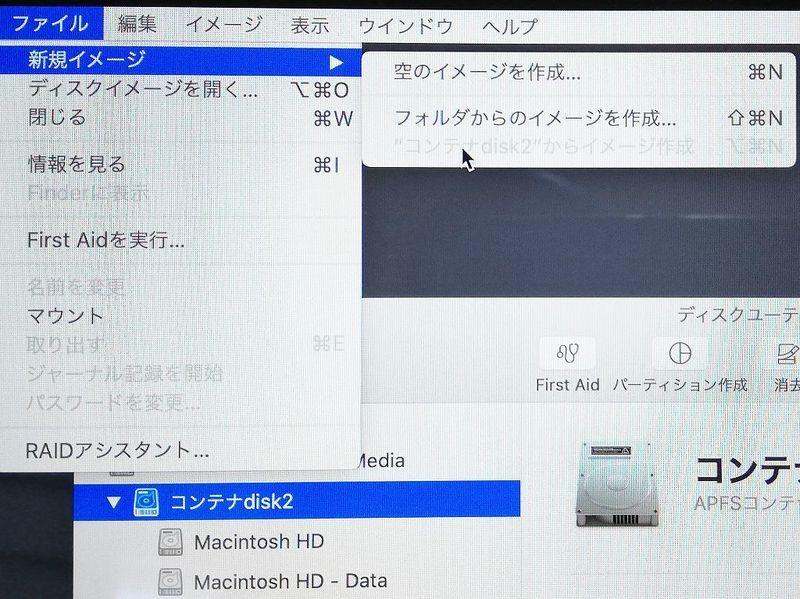 f:id:kajidaisuke:20210102171741j:plain