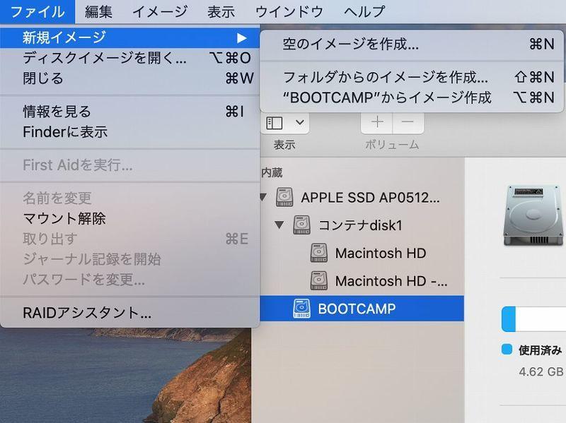 f:id:kajidaisuke:20210102171747j:plain
