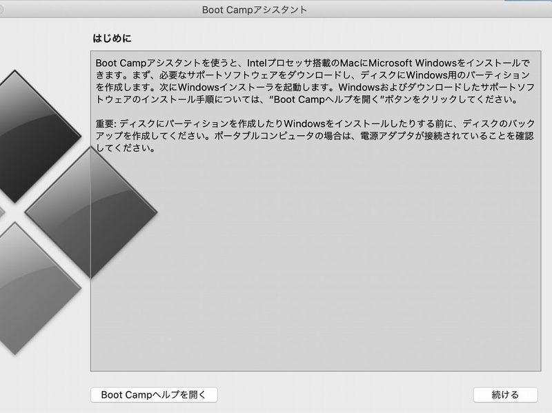 f:id:kajidaisuke:20210105151420j:plain