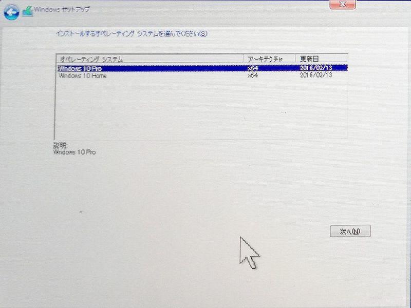 f:id:kajidaisuke:20210105151459j:plain