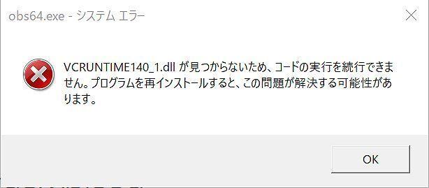 f:id:kajidaisuke:20210113175920j:plain
