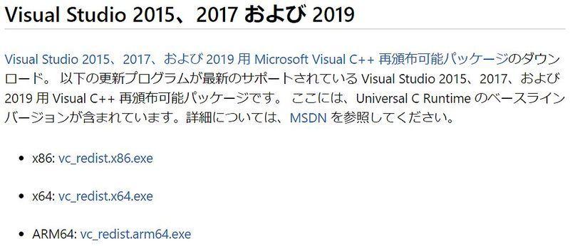 f:id:kajidaisuke:20210113175925j:plain