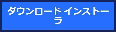 f:id:kajidaisuke:20210113175932j:plain
