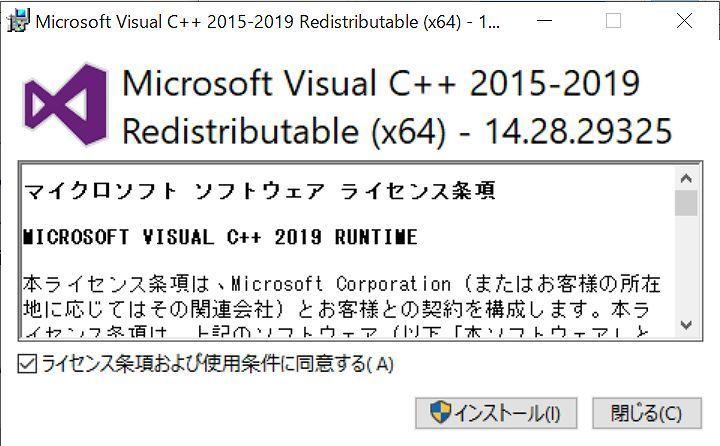 f:id:kajidaisuke:20210113175940j:plain