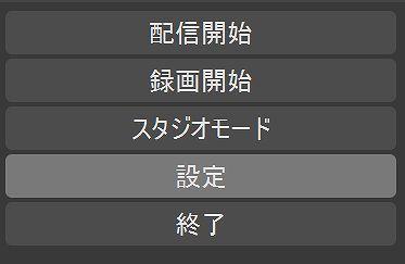 f:id:kajidaisuke:20210115205001j:plain