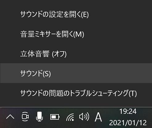 f:id:kajidaisuke:20210115205020j:plain