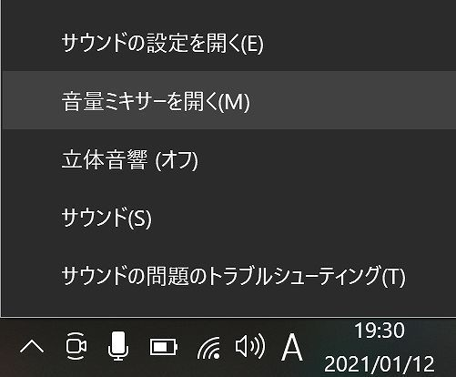 f:id:kajidaisuke:20210115205035j:plain
