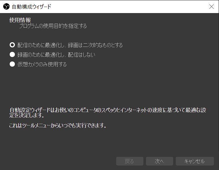 f:id:kajidaisuke:20210115205102j:plain