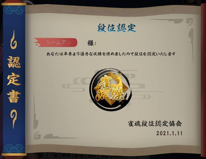 f:id:kajidaisuke:20210115205111j:plain