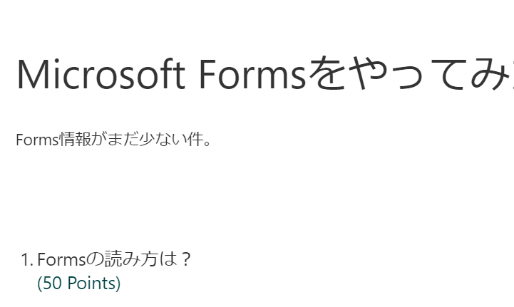 f:id:kajidaisuke:20210123101223p:plain