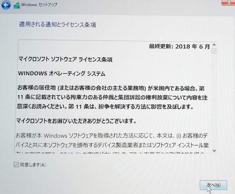 f:id:kajidaisuke:20210201181453j:plain