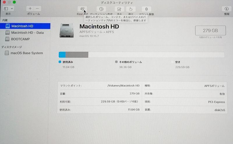 f:id:kajidaisuke:20210202043518j:plain