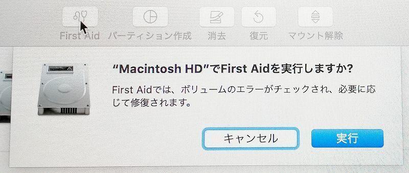 f:id:kajidaisuke:20210202043522j:plain