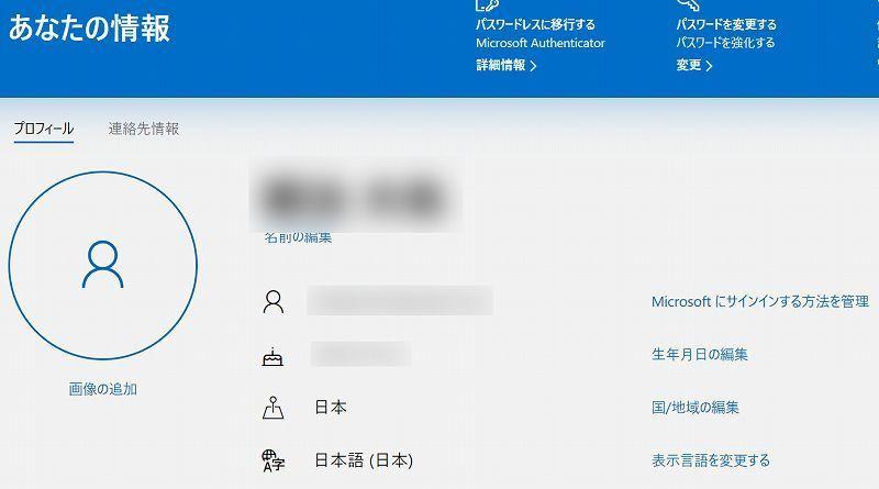 f:id:kajidaisuke:20210211144642j:plain